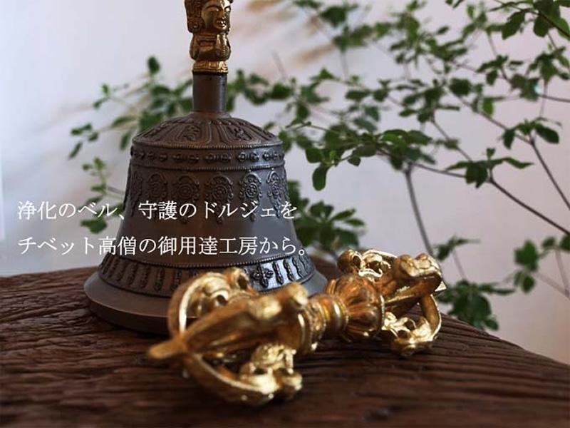 アマナマナ チベットからの聖なるおくりもの bell dorje