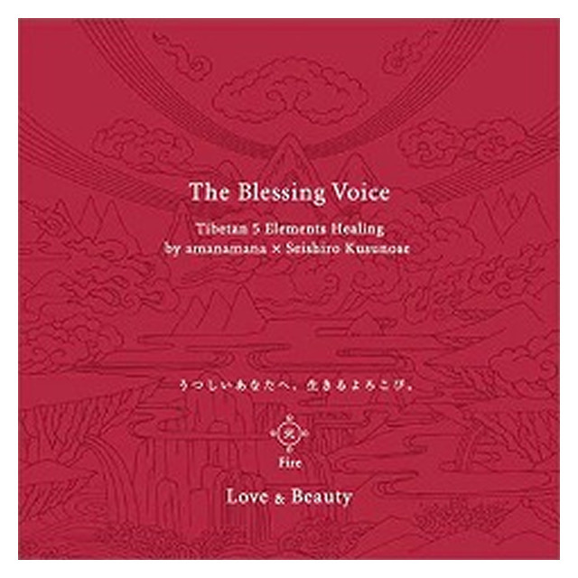 The Blessing Voice Fire�i�΁j