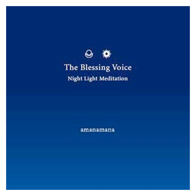 The Blessing Voice Night Light Meditation <瞑想特別編>