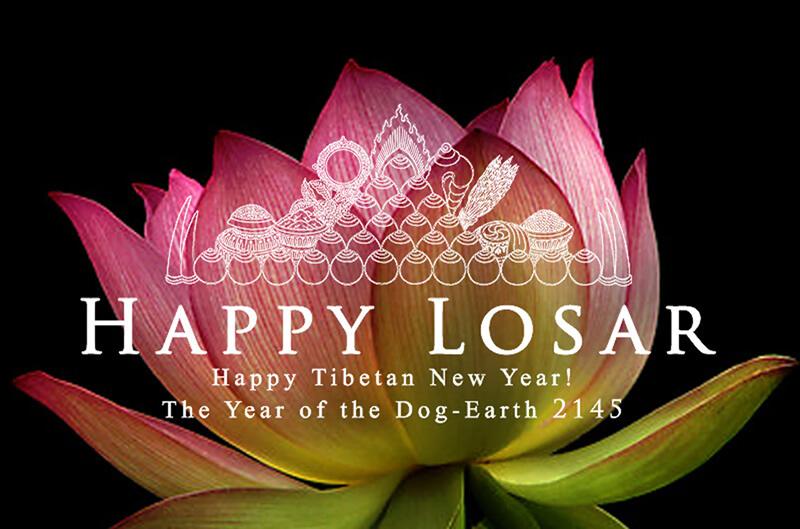 チベット新年のロッサール、戌土年を迎えます。