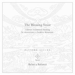 The Blessing Voice Space(空)