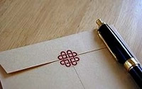 エンドレス・ラブ・ノット ステッカー 使用例 手紙に
