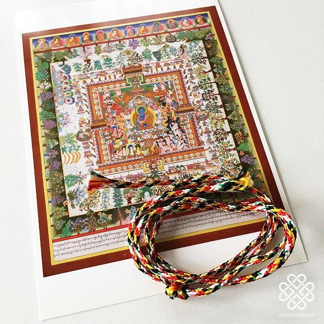 チベットの五色の祈祷紐