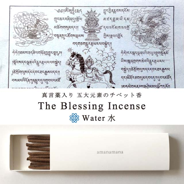 The Blessing Incense 5大元素【水】 10本