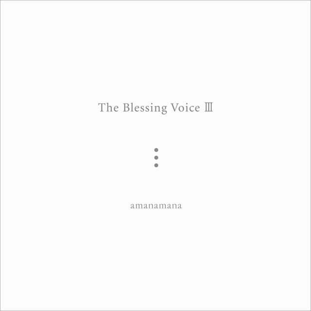 <アウトレット>The Blessing Voice�V