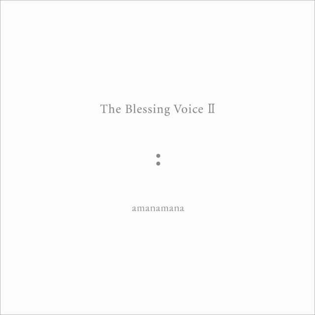 <アウトレット>The Blessing Voice�U