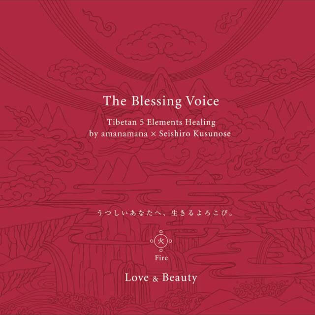 <アウトレット>The Blessing Voice Space(火)