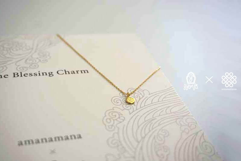 The Blessing Charm �U  Vajura Gold 光 ネックレス