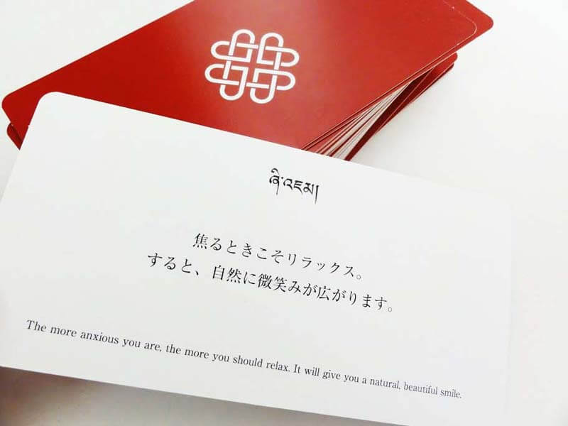 The Blessing Card(白)