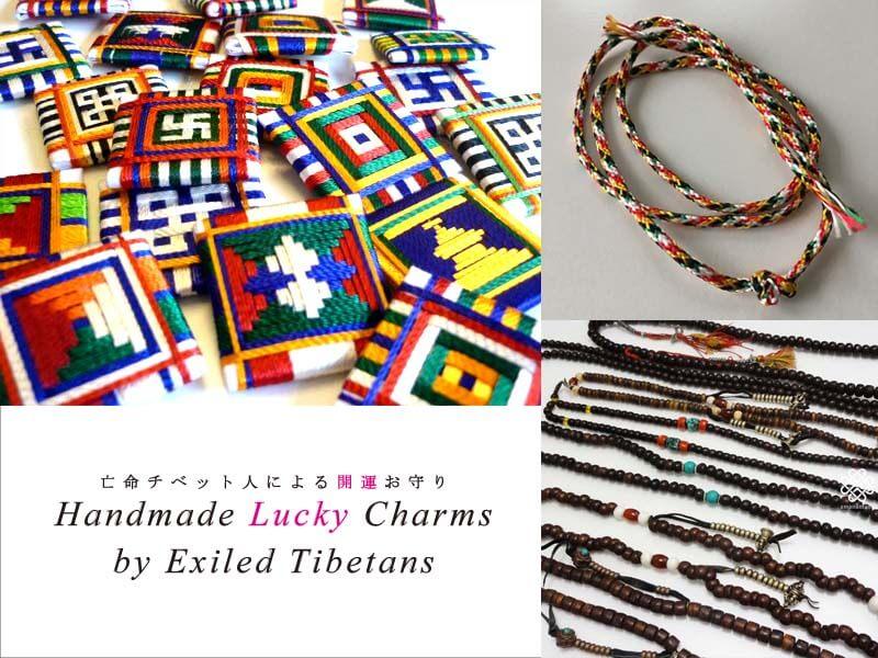 アマナマナ チベットからの聖なるおくりもの nuns'charm
