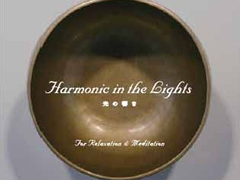 Harmonic in the Lights 光の響き