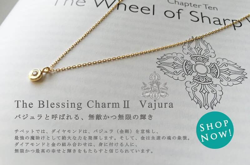 アマナマナのオリジナルチャーム The Blessing Charm�U ザ・ブレッシング・チャーム�U