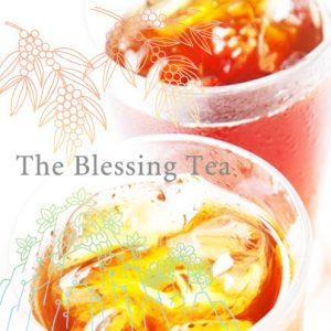 ice_tea_404