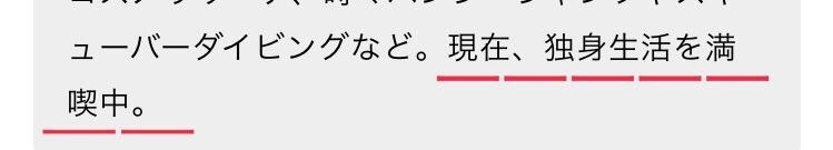 ファイル_001 (6)