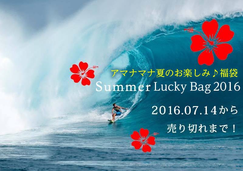 summersale-01