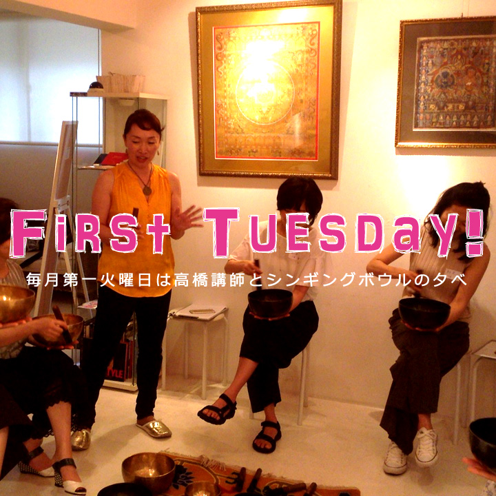 20160825_FirstTuesday_FB