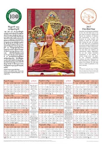 80_1688909890_Calendar2017
