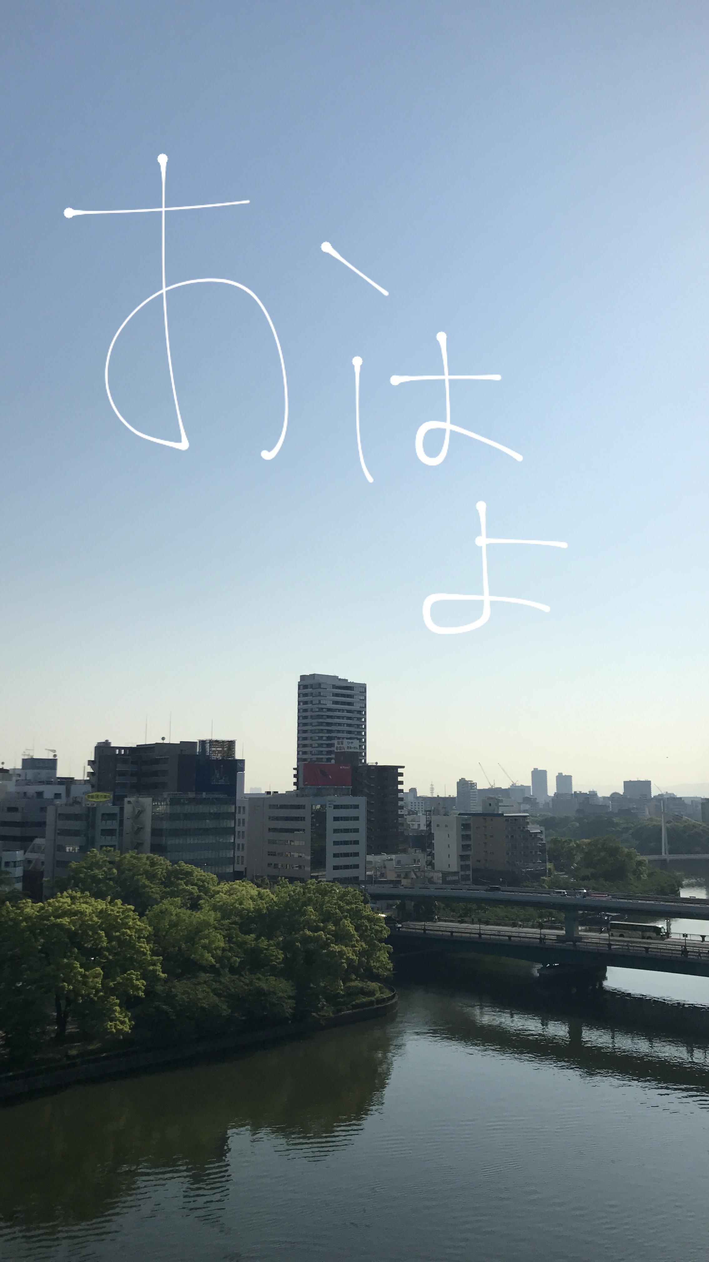 写真 2017-05-20 8 12 32