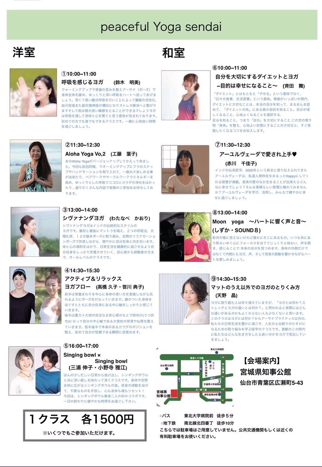 20171013miura01