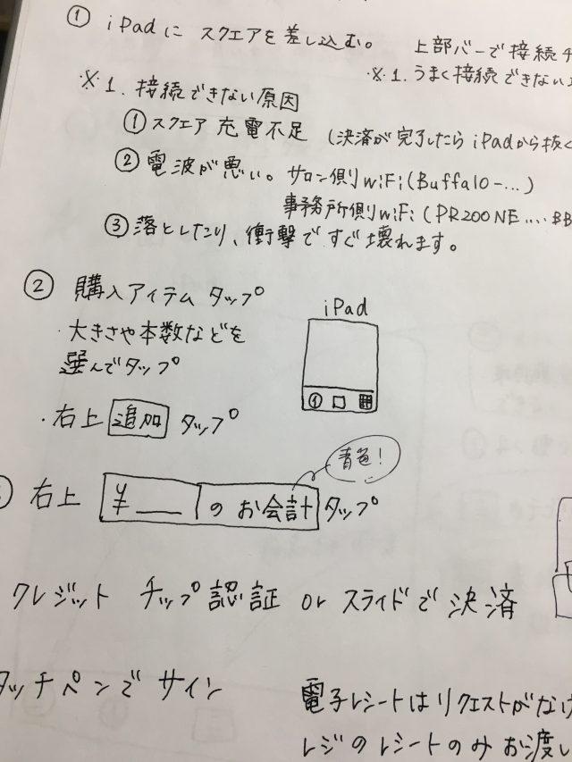 IMG_7575[1]