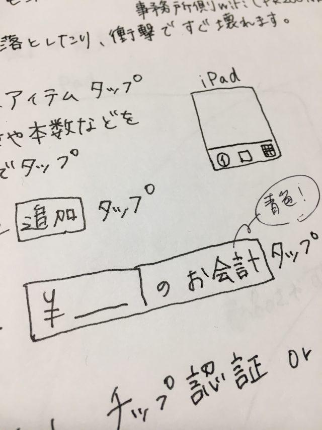 IMG_7577[1]