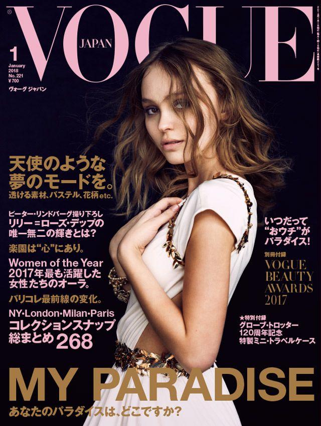 vogue-japan-jan-cover