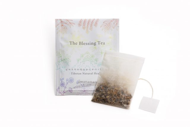 the blessing tea amanamana