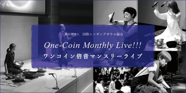 one-coin-live-page-middle-800px