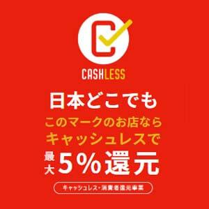 cashless01