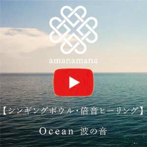 300px-ocean